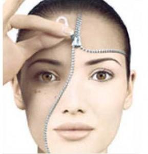 Peau jeune anti aging serum - pour les rides - comment utiliser - avis - composition
